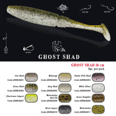 Ghost Shad 10 cm