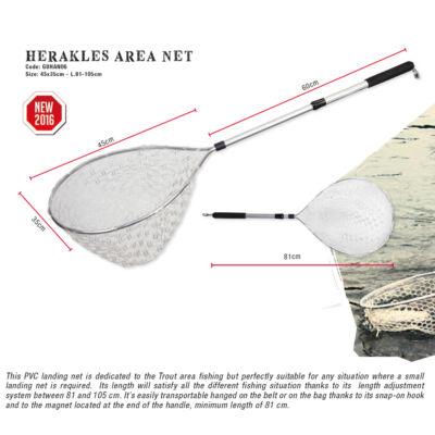 Herakles Area Net (45x35 cm L.81 cm)